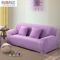 Sofa cover / towel Navy Blue Beige Plush grey Plush Purple Plush Beige Plush camel Plush silver grey Plush light purple purple black coffee camel light purple Single seat for 90 * 140cm, double seat for 145 * 185cm, three seat for 190 * 230cm, four seat for 235 * 300cm, 70 * 100cm Simple and modern