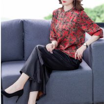 shirt Red purple blue 2XL 3XL 4XL 5XL L XL Summer 2021 other 96% and above Long sleeves Original design Regular stand collar Single row multi button Broken flowers 40-49 years old Youranxu / youranxuan Other 100% Pure e-commerce (online only)