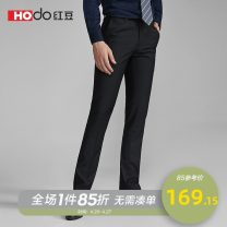 Western-style trousers Hodo / red bean Fashion City B5 S5 29 30 31 32 33 34 35 36 38 40 HWN6K5699· trousers Polyester fiber 94% polyurethane elastic fiber (spandex) 6% Slim fit Autumn of 2019