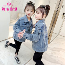 Plain coat Mingjia fairy tales female 110cm 120cm 130cm 140cm 150cm 160cm Denim blue pink hat spring and autumn Korean version Single breasted There are models in the real shooting routine nothing Solid color other other W0118WT060 Cotton 61.5% polyester 22.6% others 15.9% other Spring 2021