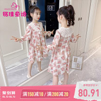 Dress Sweet powder is generous, fashionable and comfortable female Mingjia fairy tales 110cm 120cm 130cm 140cm 150cm 160cm Polyester 100% spring and autumn Long sleeves other other A-line skirt W1102QZ243 other Spring 2021