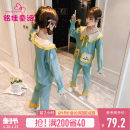 Home suit Mingjia fairy tales 110cm 120cm 130cm 140cm 150cm 160cm 170cm Light green brick red rose pink comfortable fashion spring and autumn female Other 100% other other W1102ST168 Spring 2021