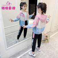 suit Mingjia fairy tales Sweet pink, bright yellow, fashionable and comfortable 110cm 120cm 130cm 140cm 150cm 160cm 170cm female spring and autumn Long sleeve + pants 2 pieces routine There are models in the real shooting Zipper shirt nothing other other W1102TZ010 other Polyester 100% Spring 2021