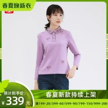 Middle aged and old women's wear Spring 2020 Black light purple M L XL 2XL 3XL 4XL commute Knitwear / cardigan Straight cylinder singleton  Solid color 40-49 years old Socket moderate Polo collar routine KPA16012 Sunflower Embroidery cotton Cotton 93% polyurethane elastic fiber (spandex) 7%