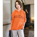Sweater / sweater Spring 2021 Orange with denim, grey with denim, black with denim Average size Long sleeves routine Socket singleton  routine Hood easy commute routine letter 30-34 years old 96% and above Qiubi Korean version cotton Patch sequins cotton Cotton 100% Pure e-commerce (online only)