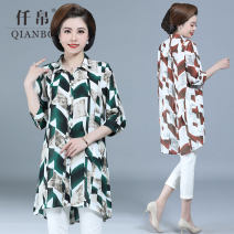 Middle aged and old women's wear Summer 2020 Green flower red flower black feather L (recommended weight 100-120 kg) XL (recommended weight 120-130 kg) XXL (recommended weight 130-145 kg) XXL (recommended weight 145-155 kg) 4XL (recommended weight 155-170 kg) 5XL (recommended weight 170-185 kg) shirt