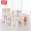 Gift bag / plastic bag Rabbit (12 Pack), fish (12 Pack), bird (12 Pack), cat (12 Pack), house (12 Pack), bicycle (12 Pack), 6 mixed packs (12 Pack)