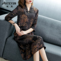 Dress Summer of 2019 Purple Peony M L XL 2XL 3XL 4XL Mid length dress singleton  elbow sleeve commute V-neck middle-waisted Decor Socket A-line skirt routine Others 35-39 years old Type A Arteyes / Yiai Korean version YNRJ6313 71% (inclusive) - 80% (inclusive) other silk Silk 80% others 20%