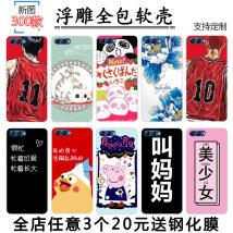 Mobile phone cover / case Huawei Cartoon Huawei Glory v10 Protective shell silica gel