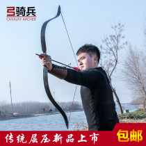 Darts / shooting / archery Archer Over 14 years old Chinese Mainland Ejection toy Tour Tour Tour hunting 30 pounds naked bow tour hunting 30 pounds package one tour hunting 30 pounds package two tour hunting 40 pounds naked bow tour hunting 40 pounds package one tour hunting 40 pounds package two