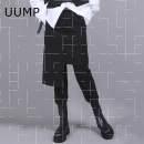 Casual pants (2001 top), (2019 pants), (2020 shirt) S (90-110kg), m (110-120kg), l (120-135kg), XL (135-150kg) Spring 2020 Ninth pants Straight pants Natural waist Versatile routine 30-34 years old 31% (inclusive) - 50% (inclusive) MP2019 UU.MP Cotton blended fabric pocket Asymmetry