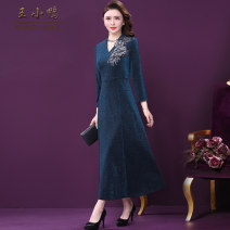 Dress Spring 2021 blue L XL 2XL 3XL 4XL 5XL longuette singleton  Long sleeves commute V-neck High waist Solid color zipper A-line skirt routine Others 35-39 years old Type A Wang Xiaoya court Three dimensional decorative zipper 3D with flocking bright silk embroidery W - BM - 916072W polyester fiber