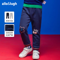 trousers allo&lugh male 105cm 110cm 120cm 130cm 140cm 150cm Light grey / Gy (standard size) Navy / NY (standard size) winter trousers Simplicity No model Plush trousers Leather belt middle-waisted Other 100% A20H1PT61K A20H1PT61K Winter 2020 Chinese Mainland