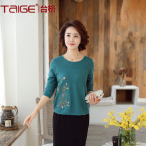 Middle aged and old women's wear Autumn of 2019 Green pink purple L (about 90 kg recommended) XL (about 100-110 kg recommended) XXL (about 115-125 kg recommended) fashion Knitwear / cardigan easy singleton  Solid color 40-49 years old Socket moderate Crew neck routine 98Y8291TM3 Taige Embroidery