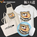 Cartoon T-shirt / Shoes / clothing The ultimate master T-shirt Over 8 years old Pre sale Badge spot mouse pad spot T-shirt apron canvas bag a long shopping a long melancholy a long a long and his white-collar wife family cook a long cleaning a long drink milk tea Ya red shirt ya Japan currency