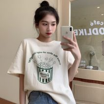 T-shirt Apricot, dark grey Average size Summer 2021 Short sleeve Crew neck easy Regular routine commute cotton 31% (inclusive) - 50% (inclusive) 18-24 years old Korean version classic Cartoon animation Other / other printing