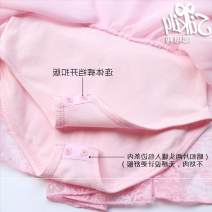 Children's performance clothes Black, pink, light green, light blue, violet female 100, 110, 120, 130, 140, 150, 160, 170, 180 Tagkita / she and others Class B practice Cotton 95% polyurethane elastic fiber (spandex) 5% silk 12 months Europe and America
