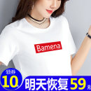 T-shirt Summer 2020 Short sleeve Crew neck easy Regular routine commute cotton 96% and above 25-29 years old Korean version youth Xje / Xijian printing