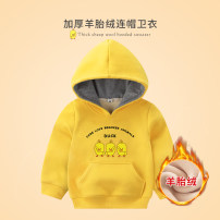 Sweater / sweater Bemokee / bimucci neutral winter No detachable cap leisure time Socket Plush There are models in the real shooting cotton Cartoon animation Other 100% other Intradermal bile duct