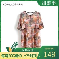 Women's large Summer of 2019 green 17 [suitable for 121-135 kg] 19 [suitable for 136-155 kg] 21 [suitable for 156-165 kg] 23 [suitable for 166-180 kg] 25 [suitable for 180-205 kg] Dress singleton  commute Self cultivation thin Socket elbow sleeve Decor lady Crew neck Medium length polyester Fat lady