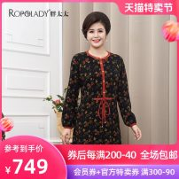 Women's large Winter of 2019 Black 5 15 [suitable for 110-120 Jin] 17 [suitable for 121-135 Jin] 19 [suitable for 136-155 Jin] 21 [suitable for 156-165 Jin] 23 [suitable for 166-180 Jin] 25 [suitable for 180-205 Jin] 27 singleton  Sweet easy thick Socket Long sleeves Decor Crew neck Medium length