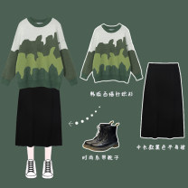 Fashion suit Winter 2020 Average size blue , green , Black Knit Skirt 18-25 years old Other / other 30% and below