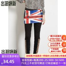 Casual pants black XS,S,M,L,XL,2XL,3XL Winter 2020 trousers Natural waist thickening 25-29 years old 9m 9 Charms