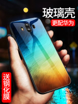 Mobile phone cover / case Love is gorgeous Simplicity Huawei / Huawei Huawei mate9 / mate10 Protective shell Tempered glass Shanghai welcome Electronics Co., Ltd Huawei mate9 / mate10