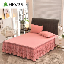 Bed skirt 150cmx200cm 180cmx200cm 200cmx220cm Others T light pink t light elegant green t bean paste t yellow T gray t bright pink t dark green t dark red t smoked purple T purple Firs / Cunninghamia lanceolata Solid color Qualified products