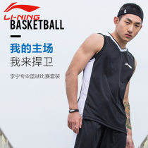 Basketball clothes Standard white 005 leather gray blue standard black / standard white standard white / pool blue deep sea blue pomegranate red Beijing blue cinnabar red standard white Ling / Li Ning S/165M/170L/175XL/180XXL/1853XL/1904XL/1955XL/200 male Set AATN005 Spring 2018 Yes