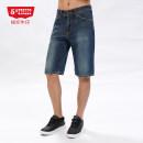 Jeans Fashion City Fifth Street S,M,L,XL routine No bullet Regular denim Pant Travel?