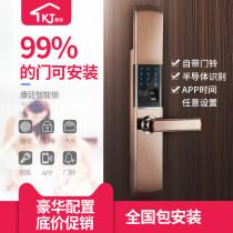 Electronic door lock Direct current Magnetic card lock, inductive lock, password lock, IC card lock, fingerprint lock kirsite Kangting T66