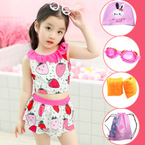 Children's swimsuit / pants Weiyuni 10 (22-30), 12 (30-38), 14 (38-48), 16 (48-56), 18 (55-68) female other