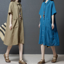Dress Summer of 2019 Khaki, blue M [95-120 Jin], l [120-130 Jin], XL [130-145 Jin], 2XL [145-165 Jin] Mid length dress singleton  Short sleeve commute Polo collar Loose waist Solid color Single breasted A-line skirt routine Others Type A Korean version pocket 51% (inclusive) - 70% (inclusive) other