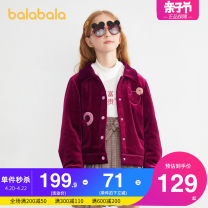 Cotton padded jacket female nothing other Bala 110cm,120cm,130cm,140cm,150cm,160cm,165cm,170cm thickening Zipper shirt leisure time There are models in the real shooting Cartoon animation chemical fiber Class C stand collar Polyester fiber 91.1% polyurethane elastic fiber (spandex) 8.9%