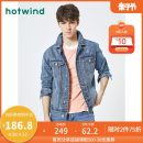 Jacket Hot wind Youth fashion 06 blue S M L XL 2XL 3XL routine standard Other leisure spring F07M0100 Cotton 100% Long sleeves Wear out Lapel Youthful vigor youth routine Single breasted Straight hem washing Denim Spring 2020 Same model in shopping mall (sold online and offline) cotton More than 95%