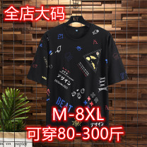 T-shirt Fashion City routine M,L,XL,2XL,3XL,4XL,5XL,6XL,7XL,8XL Others Short sleeve Crew neck easy motion summer fat Cotton 100% Large size routine Youthful vigor other 2021 Geometric pattern printing cotton other No iron treatment Fashion brand More than 95%