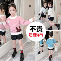 Sweater / sweater other neutral Other / other Korean version There are models in the real shooting Socket thickening Crew neck nothing Ordinary wool Cartoon animation Class B Chinese Mainland