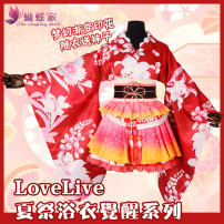 Cosplay women's wear suit goods in stock Over 8 years old Zhenji suit comic L,M,S Butterfly House Japan Lovely wind, gentle wind Love Live!