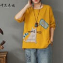 T-shirt Black, red, yellow, white Average size Autumn 2020 Long sleeves Crew neck easy Medium length other Sweet cotton 71% (inclusive) - 85% (inclusive) literature Cartoon animation Holes, embroidery / embroidery, embroidery, temperament commuting solar system
