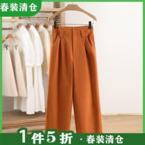 Casual pants Orange S,M,L,XL Spring 2021 Cropped Trousers Straight pants Natural waist routine 25-29 years old 96% and above Other / other
