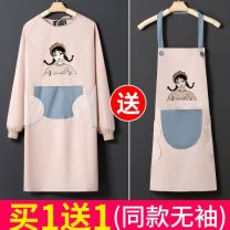 apron Sleeve apron antifouling Korean version PVC Household cleaning Average size J63849674 Other public yes like a breath of fresh air
