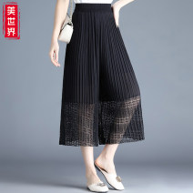 Casual pants black M,L,XL,2XL,3XL,4XL Summer 2021 Cropped Trousers Wide leg pants Natural waist commute Thin money 40-49 years old 81% (inclusive) - 90% (inclusive) Cellulose acetate Korean version polyester fiber