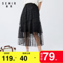 skirt Summer 2020 155/62A/S 160/66A/M 165/70A/L 170/74A/XL Black tone d0199 white and black pattern d0319 Mid length dress Versatile High waist A-line skirt Dot Type A 18-24 years old 19-220200219 More than 95% other Semir / SEMA polyester fiber Asymmetry Polyester 100% Pure e-commerce (online only)