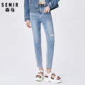 Jeans Autumn of 2018 Ninth pants Natural waist Straight pants routine 18-24 years old Cotton elastic denim Dark color Semir / SEMA 51% (inclusive) - 70% (inclusive) Same model in shopping mall (sold online and offline)