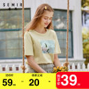 T-shirt Ice blue 8019 bleaching 1000 light yellow 3030 150/76A/XS 155/80A/S 160/84A/M 165/88A/L 170/92A/XL 175/96A/XXL 180/100A/XXXL Autumn 2020 Short sleeve Crew neck Straight cylinder Regular routine commute cotton 96% and above 18-24 years old Simplicity youth Letters for plants and flowers