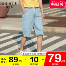 Jeans Semir / SEMA Youth fashion routine No bullet Regular denim Capris 19-220231117 Cotton 100% summer teenagers Medium low back Fitting straight tube Youthful vitality 2020 Straight foot washing Summer 2020 cotton Same model in shopping malls (both online and offline)