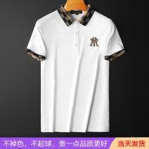 T-shirt Fashion City Black, white thin M,L,XL,2XL,3XL,4XL Others Short sleeve Lapel Self cultivation Other leisure summer youth routine tide 2021 Solid color Embroidery The thought of writing No iron treatment Fashion brand