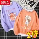 Sweater / sweater NGGGN female 110cm 120cm 130cm 140cm 150cm 160cm 165cm spring and autumn nothing motion Socket Thin money Official pictures cotton Cartoon animation Cotton 100% NJRCMM030602 Class B Cotton liner Spring 2021