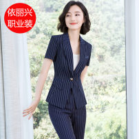 Professional dress suit S,M,L,XL,XXL,XXXL,4XL Summer of 2018 Short sleeve Shirts, coats, other styles Suit skirt 18-25 years old 91% (inclusive) - 95% (inclusive) polyester fiber